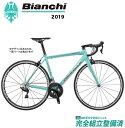 ロードバイク 2019年 BIANCHI ビアンキ FENICE 105 フェニーチェ 105 Celeste