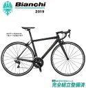 ロードバイク 2019年 BIANCHI ビアンキ FENICE 105 フェニーチェ 105 Matt Black
