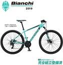 マウンテンバイク 2019年 BIANCHI ビアンキ MAGMA27.0 マグマ 27.0 CK16/Black/Yellow