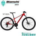マウンテンバイク 2019年 BIANCHI ビアンキ MAGMA27.2 マグマ 27.2 Red/Black