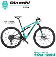 (送料無料)マウンテンバイク 2019年モデル BIANCHI ビアンキ Methanol 9.4 FS Sram GX Eagle 1x12 メタノール 9.4 Sram GX Eagle 1x12 2A - CK16/Blackの画像