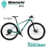 (送料無料)マウンテンバイク 2019年モデル BIANCHI ビアンキ Nitron 9.3 ニトロン 9.3 CK16/Black/Yellowの画像