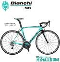 ロードバイク 2019年 BIANCHI ビアンキ OLTR...