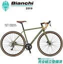 ロードバイク 2019年 BIANCHI ビアンキ ORSO...