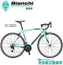 ロードバイク 2019年 BIANCHI ビアンキ VIA ...