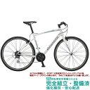(在庫有)クロスバイク 2021 BIANCHI ビアンキ C・SPORT 2 Cスポーツ2 WHITE FULL GLOSSY(UJ) 24段変速 700C 油圧ディスクブレーキ仕様