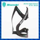 【BIANCHI】【ビアンキ】【アクセサリー】【ボトルケージ】【自転車】