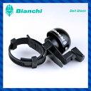 【BIANCHI】 ビアンキ Bell Black ベルブラック【PB709B】【4573392620454】