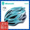 (送料無料)(BIANCHI) ビアンキ HELMET ヘルメット OGK TRANFI トランフィ (JCF公認)チェレステ