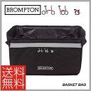 【送料無料※北海道・沖縄県除く】【BROMPTON】ブロンプトン BAG バッグ BASKET BAG バスケットバッグ【5053099001675】