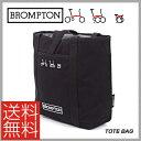 (送料無料)(BROMPTON)ブロンプトン BAG バッグ TOTE BAG コットントートバッグ(30002999)(5053099002085)