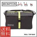 【予約受付中】【送料無料※北海道・沖縄県除く】【BROMPTON】ブロンプトン BAG バッグ ROLL TOP BAG ロールトップバッグ(30003002)