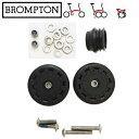 【BROMPTON】ブロンプトン Easy Wheel 6mm イージーホイール6mmペア【QEZW