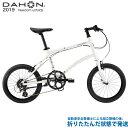 (特典付)折り畳み 2019年モデル DAHON ダホン Dash P8 ダッシュ P8 フロスティホワイト