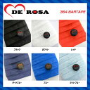 【DE ROSA】デローザ BARTAPE バーテープ 364 エンドキャップ付き