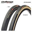 【challenge】チャレンジ TIRE クリンチャータイヤ CRITERIUM320 クリテリウム320 700×25C BK【8855627001266】...