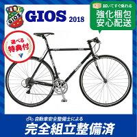 (特典付)クロスバイク 2018年モデル GIOS ジオス AMPIO アンピーオ ブラックの画像
