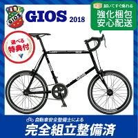 (特典付)小径車 2018年モデル GIOS ジオス FELUCA PISTA フェルーカ ピスタ ブラックの画像