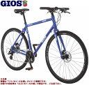 クロスバイク 2020 GIOS ジオス MISTRAL DISC HYDRAULIC ALEX WHEEL ミストラル ディスク ハイドロリック ALEXホイール仕様 ジオスブルー 24段変速 油圧式