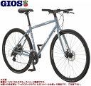 クロスバイク 2020 GIOS ジオス MISTRAL DISC HYDRAULIC ALEX WHEEL ミストラル ディスク ハイドロリック ALEXホイール仕様 グレー 24段変速 油圧式