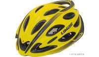 (予約受付中)(送料無料)LIMAR リマール Helmet ヘルメット ULTRALIGHT+ ウルトラライト+ イエローの画像