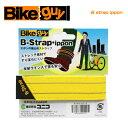 【即納】【BIKE GUY】バイクガイ ズボンクリップ B STRAP ippon ビーストラップ1本 イエロー【4582188492304】