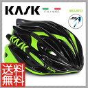 (納期未定)(送料無料※北海道・沖縄県除く)16 KASK カスク Helmet ヘルメット MOJITO モヒート ブラックライム (JCF公認モデル)