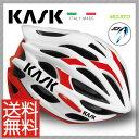 (送料無料※北海道・沖縄県除く)16 KASK カスク Helmet ヘルメット MOJITO モヒート ホワイトレッド (JCF公認モデル)