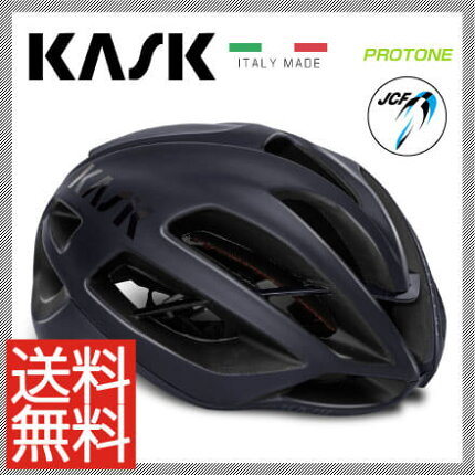 【予約受付中】【送料無料】16KASKカスクHelmetヘルメットPROTONEプロトーン【JCF公認モデル】マットブルーM【2048000001892】L【2048000001908】