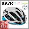 【送料無料】16 KASK カスク Helmet ヘルメット PROTONE プロトーン 【JCF公認】 ホワイトライトブルー M【2048000000932】L【2048000000949】