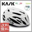 【Mサイズ予約受付中5月中旬〜】【送料無料】16 KASK カスク Helmet ヘルメット RAPIDO ラピード 【JCF公認モデル】ホワイト M【2048000000635】L【2048000000642】