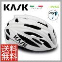 【予約受付中】【送料無料※北海道・沖縄県除く】16 KASK カスク Helmet ヘルメット RAPIDO ラピード 【JCF公認モデル】ホワイト M【2048000000635】L【2048000000642】