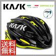 【送料無料】16 KASK カスク Helmet ヘルメット VERTIGO 2.0 バーティゴ2.0【JCF公認モデル】ブラックイエロー M【2048000000178】L【2048000000185】