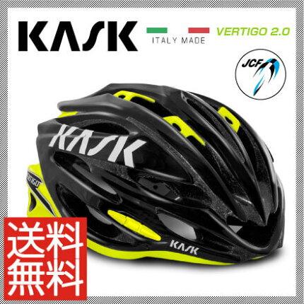 【予約受付中】【送料無料】16KASKカスクHelmetヘルメットVERTIGO2.0バーティゴ2.0【JCF公認モデル】ブラックイエローM【2048000000178】L【2048000000185】