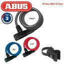 【ABUS】アブス LOCK ロック COIL CABLE LOCKS Primo 5510 Key プリモ5510キー カギ式(1800mm)