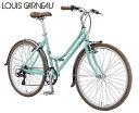 クロスバイク 2021 LOUIS GARNEAU ルイガノ CITYROAM8.0 シティローム8.0 マットアクアマリン 7段変速