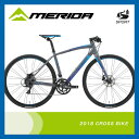 (特典付)クロスバイク 2018年モデル MERIDA メリダ GRAN SPEED 200-D グランスピード2