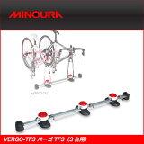 【】【カーキャリア】MINOURA ミノウラVERGO-EXCEL-L バーゴエクセルL 3台用