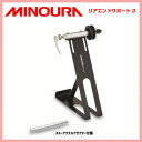 【即納】【MINOURA】ミノウラ リアエンドサポート3 車載用オプション【4944924423124】
