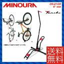 【送料無料】【MINOURA】ミノウラ ディスプレイスタンド DS-2100 Tancho Esse ブラック【4944924422219】