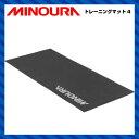 【MINOURA】ミノウラ トレーナーオプション Trainer Mat 4 トレーニングマット4【4944924406905】