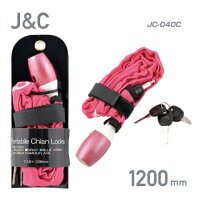 (J&C)LOCK ロック JC-040C ポータブルコンパクトチェーンロック Φ3×1200mm ピンク(4560299103074)の画像