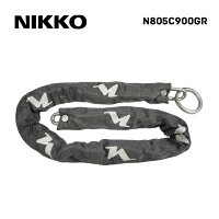 NIKKO ニッコー LOCK ロック NIKKO N805C900GR Hardened Chain オーバルロック用オプションチェーン グレー(4511418417015)の画像