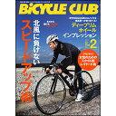 BiCYCLECLUBバイシクルクラブ2012年2月号No.323