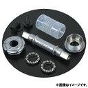 SUGINO スギノ BB-SG75 SUPER LAP NJS認定 ピスト トラック ボトムブラケット (4582412150468)