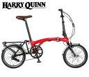 (折り畳んだ状態で発送) 折り畳み HARRY QUINN PORTABLE EーBIKE ハリークイン ポータブル Eバイク レッド 16インチ 電動アシスト自転車