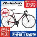 (特典付)クロスバイク 2018年モデル RALEIGH ラレー RF7 Radford-7 ラドフォード7 ブラック/レッド