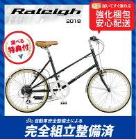 (特典付)小径車 2018年モデル RALEIGH ラレー RSM RSW Sport Mixte RSWスポーツ・ミキスト クラブグリーンの画像