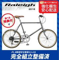 (特典付)小径車 2018年モデル RALEIGH ラレー RSS RSW Sport RSWスポーツ ダークグレーの画像