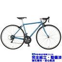 (選べる特典付)ロードバイク 2020 RALEIGH ラレー CRT Carlton-T カールトンT ヴィンテージブルー 16段変速 SHIMANO CLARIS 700C クロモリ